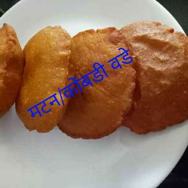 Photo of Matan vade by लेखा औसरकर at BetterButter