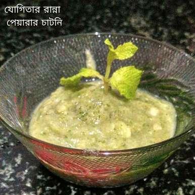 Photo of guava chutney by যোগিতা সাহা at BetterButter