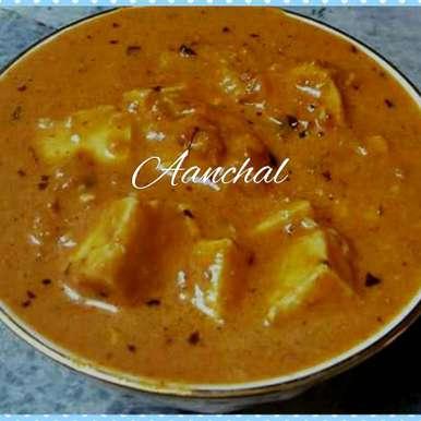 Cheese tomato recipe in Hindi,चीज़ टोमेटो, Aanchal Puri