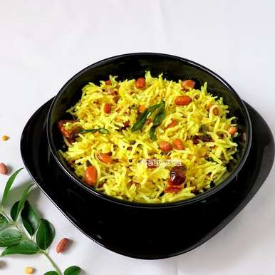 Photo of Raw Mango Rice by Anjana Chaturvedi at BetterButter