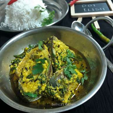 Doi Ilish (HIlsa Fish in Yoghurt Gravy - Bengali Cuisine), How to make Doi Ilish (HIlsa Fish in Yoghurt Gravy - Bengali Cuisine)