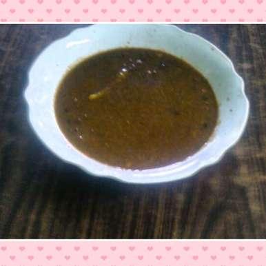 Black chane., How to make Black chane.