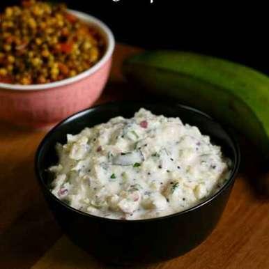 Photo of Banana Curd Chutney Recipe or Aratikaya Perugu Pachadi by Lavanya Polimera at BetterButter