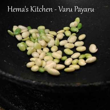 Photo of Varu Payaru - Traditional Tamilnadu Snacks by Hema Shakthi at BetterButter