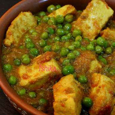 Photo of Matar Paneer by Ishika Uppal at BetterButter