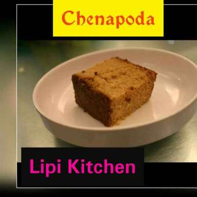 Chenna poda / Baked cheese cake, How to make Chenna poda / Baked cheese cake