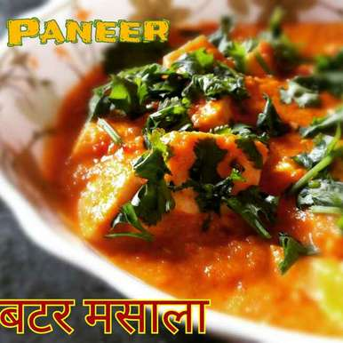 Photo of Paneer Butter masala by Neha Paliwal at BetterButter