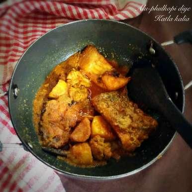 Alu -Phulkopi diye katla kaliya |  Bengali style Katla fish with cauliflower and potato, How to make Alu -Phulkopi diye katla kaliya |  Bengali style Katla fish with cauliflower and potato