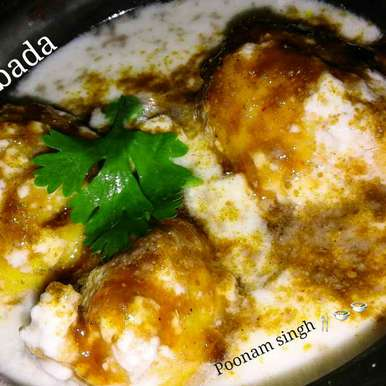 Photo of Dahi vada by Poonam Singh at BetterButter