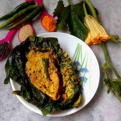 Kumro patay ilish paturi recipe in Bengali,কুমড়ো পাতায় ইলিশ পাতুরি, Priya Das