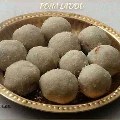 Poha Ladoo / Aval Laddu, How to make Poha Ladoo / Aval Laddu