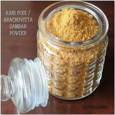 Kari Podi / Arachu Vitta Sambar Powder, How to make Kari Podi / Arachu Vitta Sambar Powder