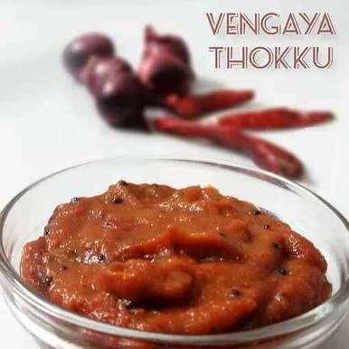 Onion Thokku | Vengayam Thokku | Shallots Pickle, How to make Onion Thokku | Vengayam Thokku | Shallots Pickle