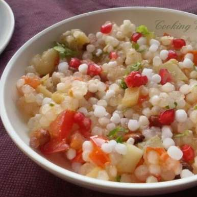 Sabudana Khichdi, How to make Sabudana Khichdi
