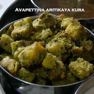 Photo of Avapettina Aritikaya Kura -Green Plantain Curry With Mustard Falvor by Padma Rekha at BetterButter