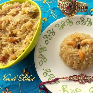 Photo of Sweet Coconut Rice / Narali Bhaat by Poonam Bachhav at BetterButter