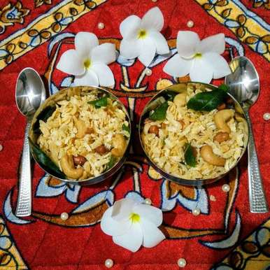 Photo of Poha chivda by Reena Andavarapu at BetterButter
