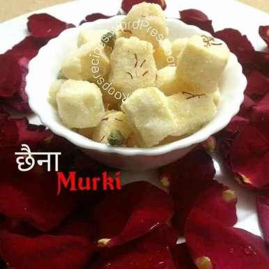 Chhena murki recipe in Hindi,छैना मुरकी, Roop Parashar