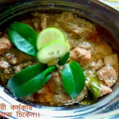 Photo of Gondhoraj chicken by Sanchari Karmakar at BetterButter