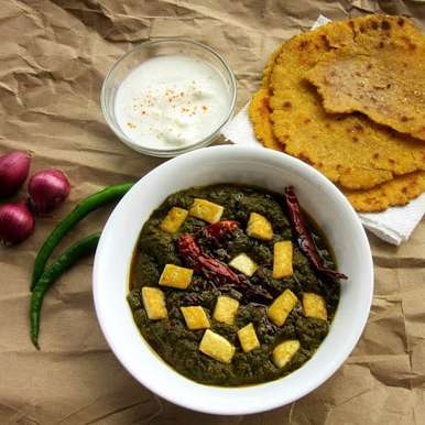 Photo of Tofu Saag by sapana behl at BetterButter