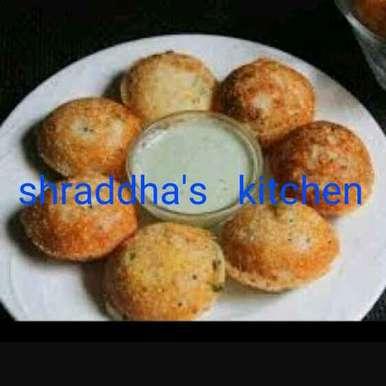 Instant suji appam recipe in Hindi,इन्सटन्ट सुजी अप्पम, shraddha bhatt