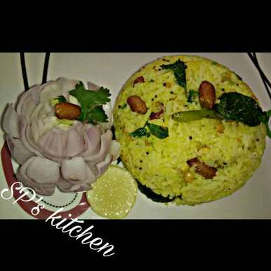 Photo of Lemon rice by Shraddha Patel at BetterButter
