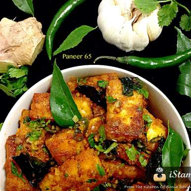 Photo of Paneer 65 by Sonia Shringarpure at BetterButter