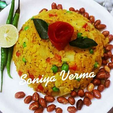 Photo of Poha by Soniya Verma at BetterButter
